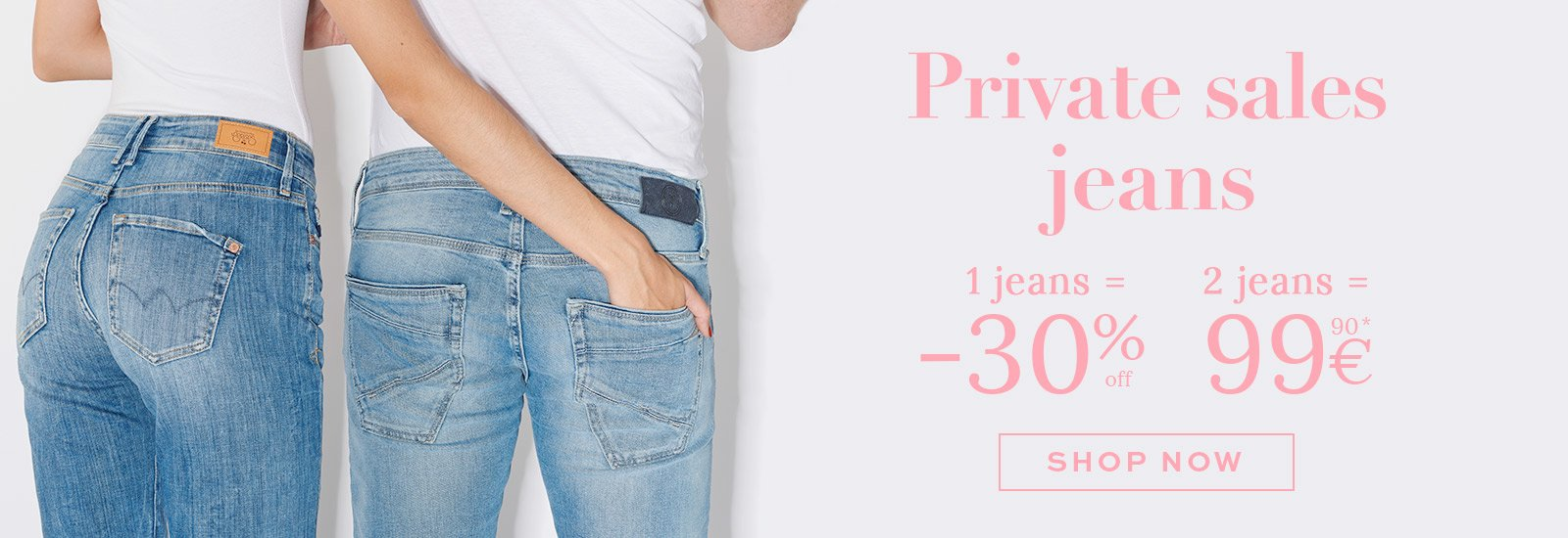 private sales girl